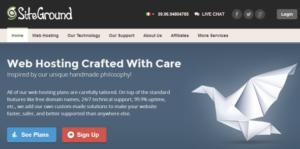 Siteground Italia Opinioni e Recensione web Hosting